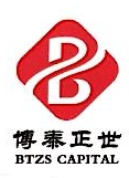 博泰正世(北京)投资基金管理有限公司 最新采购和商业信息
