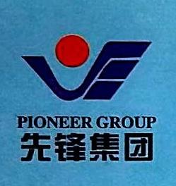 沈阳经纬热力有限公司 最新采购和商业信息