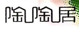南昌市陶陶居家庭用品有限公司 最新采购和商业信息