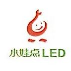 惠来县战臣电器有限公司 最新采购和商业信息