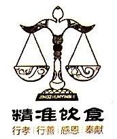 东莞市花果山饮食管理有限公司 最新采购和商业信息