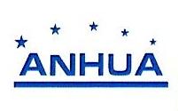 珠海安铧兴业电子有限公司 最新采购和商业信息