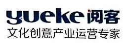 惠州阅客文化发展有限公司 最新采购和商业信息