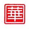 厦门市华林测绘工程有限公司 最新采购和商业信息