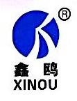 台州市鑫鸥机床附件有限公司 最新采购和商业信息