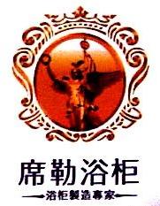 温岭市美家洁具有限公司
