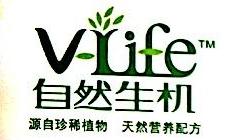 上海建稜生物科技有限公司