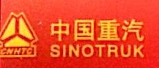 天津巨汇汽车销售有限公司 最新采购和商业信息