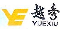 广州越秀产业投资基金管理股份有限公司 最新采购和商业信息