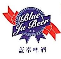 青岛蓝举酒业有限公司 最新采购和商业信息