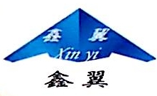 陕西鑫翼航空科技有限公司 最新采购和商业信息