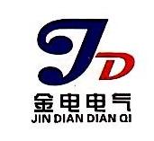 安徽金电电气设备有限公司 最新采购和商业信息