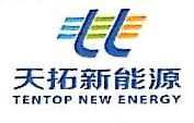 广东天拓新能源开发有限公司 最新采购和商业信息