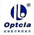 杭州光典医疗器械有限公司 最新采购和商业信息