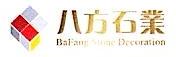 北京中弘五方石材有限公司 最新采购和商业信息
