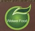 广州市唯为食品有限公司 最新采购和商业信息