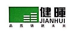 沈阳健富复合建筑材料有限公司 最新采购和商业信息