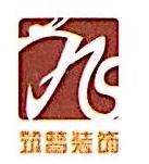 广州市筑梦装饰工程有限公司 最新采购和商业信息