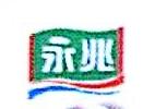 永丰县绿洲油脂有限公司 最新采购和商业信息