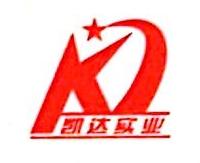 昌江迎宾馆有限公司 最新采购和商业信息
