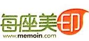 深圳每座美印信息技术有限公司 最新采购和商业信息