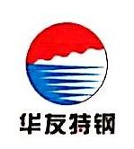 无锡龙台钢管有限公司 最新采购和商业信息