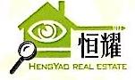上海恒耀房地产营销策划有限公司 最新采购和商业信息