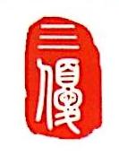 北京三优盛世商贸有限责任公司 最新采购和商业信息