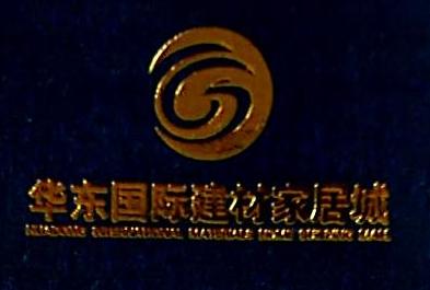 陕西印象华东商业运营管理有限公司 最新采购和商业信息