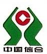 宾阳县农村信用合作联社中华信用社