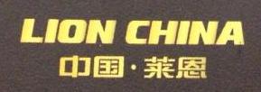 浙江莱恩农机研究院有限公司 最新采购和商业信息