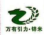 徐闻县正茂和牛有限公司 最新采购和商业信息