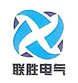 扬州联胜电气有限公司 最新采购和商业信息