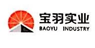 上海豫帆商贸有限公司 最新采购和商业信息