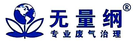 苏州无量纲环保科技有限公司 最新采购和商业信息