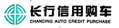 上海长行汽车销售服务有限公司衢州分公司 最新采购和商业信息