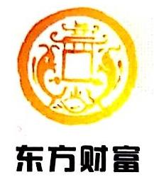 四川东方财富资产管理有限公司 最新采购和商业信息