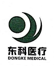 烟台东科医疗设备有限公司 最新采购和商业信息