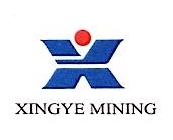 内蒙古兴业集团锡林矿业有限公司