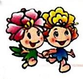 青州市芳草地花卉有限公司 最新采购和商业信息