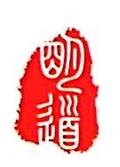 东莞市明道企业管理咨询有限公司 最新采购和商业信息