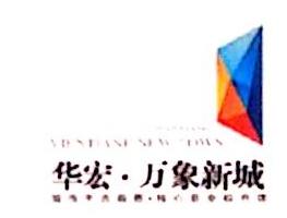江西时代广场置业有限公司