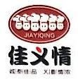 湖南湘禹食品发展有限公司 最新采购和商业信息