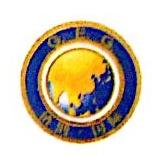 芜湖金鹰国际实业有限公司 最新采购和商业信息