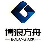 重庆博浪塑胶股份有限公司 最新采购和商业信息