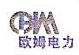 山东欧姆电力科技有限公司 最新采购和商业信息