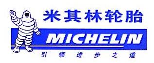 桂林市明涛汽车服务有限公司 最新采购和商业信息
