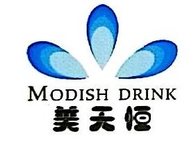 犍为美天恒饮料有限公司 最新采购和商业信息