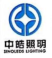东莞市中皓照明科技有限公司