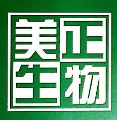 北京美正生物科技有限公司